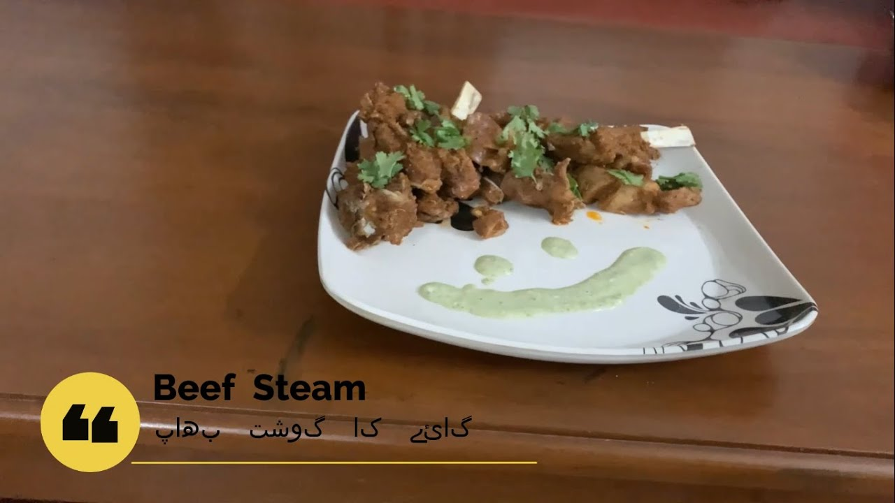Beef Steam Recipe No Oven No BBQ Grill Stay Home Salt Bae Coronavirus Lockdown 5
